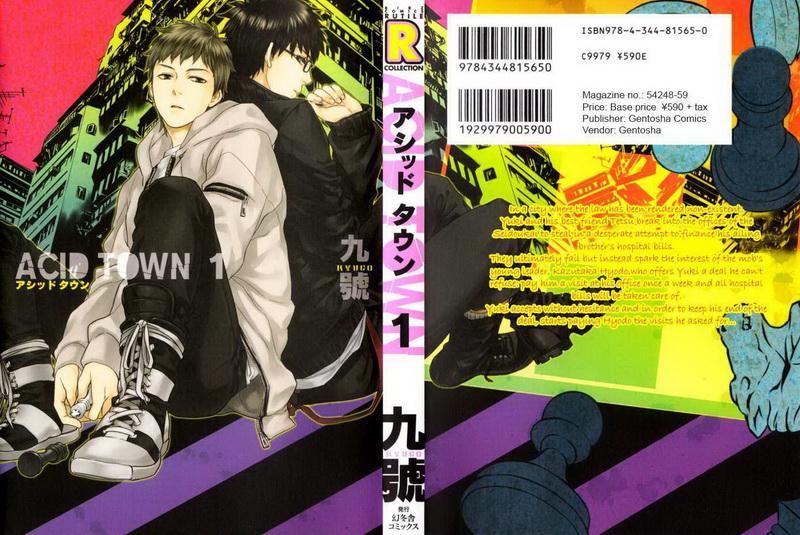 Yuki és Tetsu az első kötet borítóján.