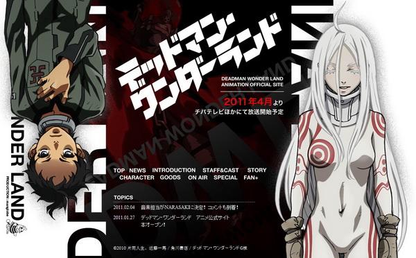 Anime adaptáció 2011. április, Manglobe?