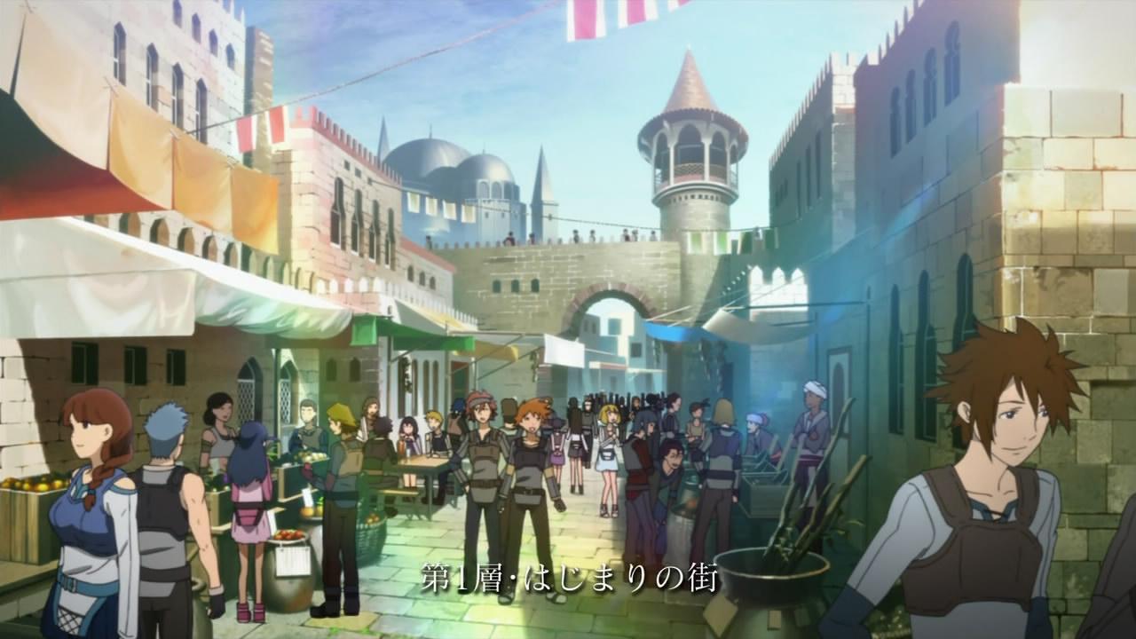 A Sword Art Online világa.