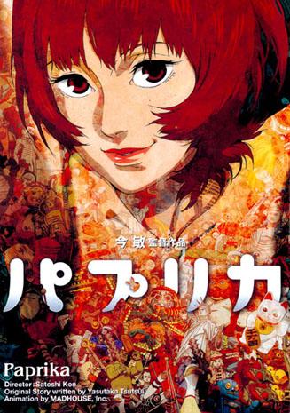 Paprika / パプリカ / Papurika (2006)