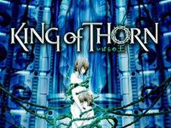 king-of-thorn