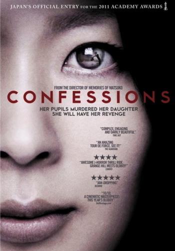 Confessions / Kokuhaku / 告白 (japán film; 2010)