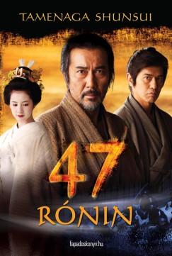 Tamenaga Shunsui: 47 rónin (újított magyar kiadás; 2011)