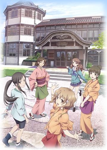 Hanasaku Iroha / Blooming Flowers ABC / 花咲くいろは (TV-sorozat; 2011)