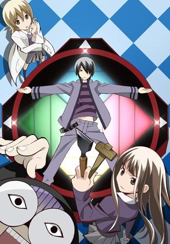 Kōji Kumeta: Katte ni Kaizō / かってに改蔵 (OVA-sorozat; 2011)