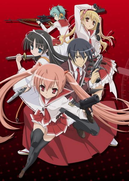 Aria the Scarlet Ammo / Hidan no Aria (TV-sorozat; 2011)