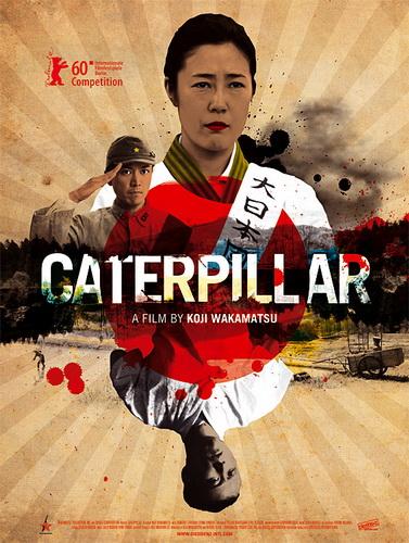 Koji Wakamatsu: Caterpillar / Hernyó (japán történelmi-dráma; 2010)