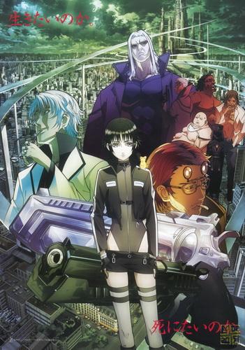 Mardock Scramble: The First Compression (anime mozifilm; 2010)