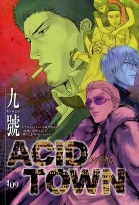Kyuugou: Acid Town / アシッド タウン (manga; 2008)