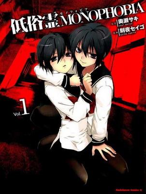 Okuse Saki & Tokiya Seigo: Teizokurei Monophobia (manga; 2009)