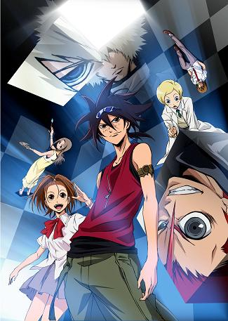 Phi Brain: Kami no Puzzle (TV-sorozat; 2011)