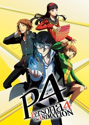 Persona 4 the ANIMATION (TV-sorozat; 2011)