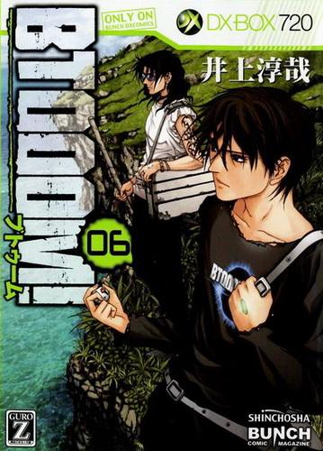 Junya Inoue: Btooom! (6. kötet)