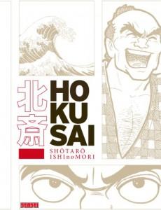 Ishinomori Shōtarō: Hokusai élete mangában