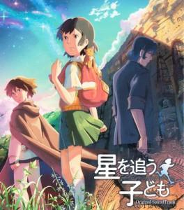Shinkai Makoto: Csillaghajsza (Hoshi o Ō Kodomo)