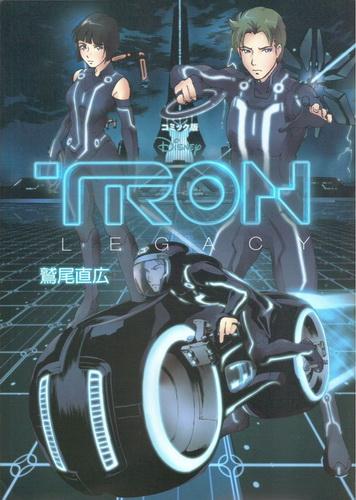 Washio Naohiro - Tron: Legacy (manga; 2011)