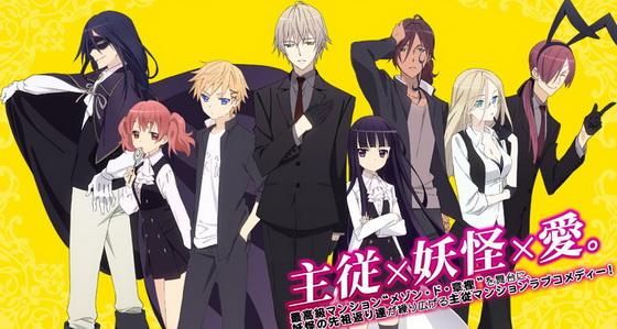 Inu x Boku SS (anime TV-sorozat; 2012. január) - karakterek