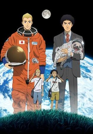 Uchū Kyōdai / Space Brothers (TV-sorozat; 2012)