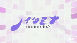 A noitaminA (2012-es animéi)