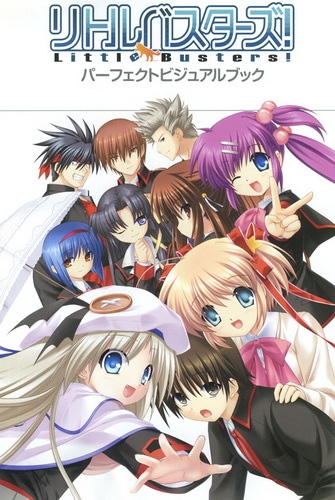 Little Busters! (anime; 2012)