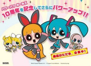 Miku és Vocaloidos társai Pindúr Pandúr imitátorként