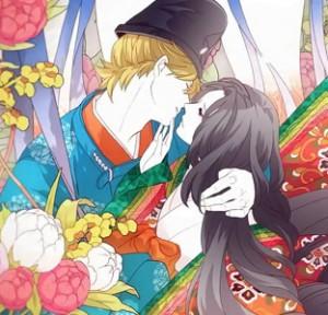Uta Koi című manga Kei Sugirától