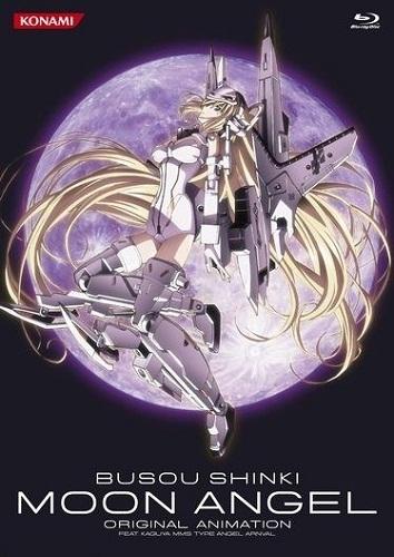 Busō Shinki Moon Angel ONA 2011-2012