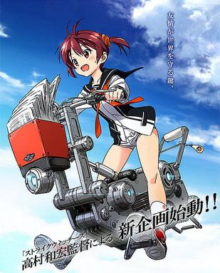 Vividred Operation anime