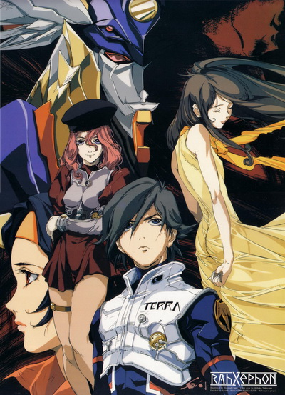 RahXephon (TV-sorozat; 2002)