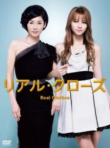 2009-es tv-dráma adaptáció