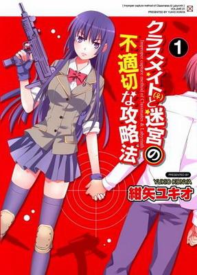 Classmate (♀) to Meikyuu no Futekisetsu na Kōryakuhō (shōnen manga; 2011)