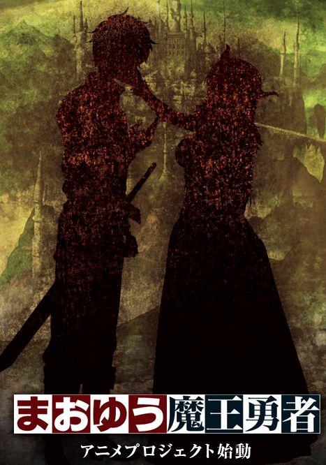 Maoyū Maō Yūsha anime bejelentve (2013)