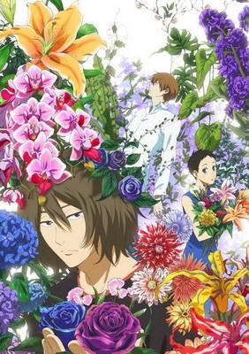 Natsuyuki Rendez-vous / 夏雪ランデブー (TV-sorozat; 2012)