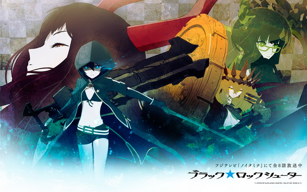 Black Rock Shooter (tv-sorozat; 2012; 8 epizód)