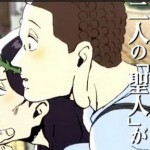 Saint Young Men anime mozi 2013 májusában