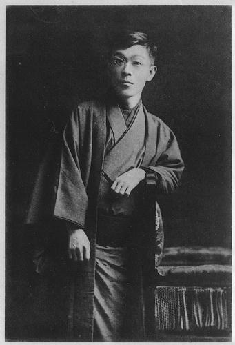 Izumi Kjóka