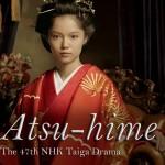 Első japán élőszereplős sorozat a magyar televíziókban
