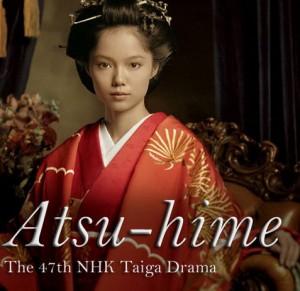 Atsuhime (Taiga drama, 2008)