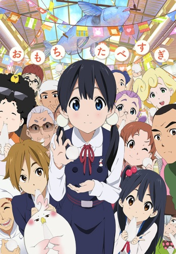 Tamako Market /  たまこまーけっと (TV-sorozat; 2013)