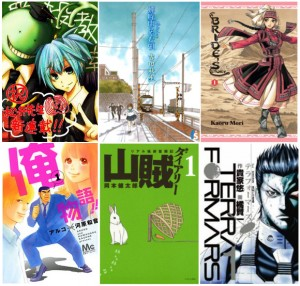 6. Manga Taishō-díj jelöltjei I-VI.