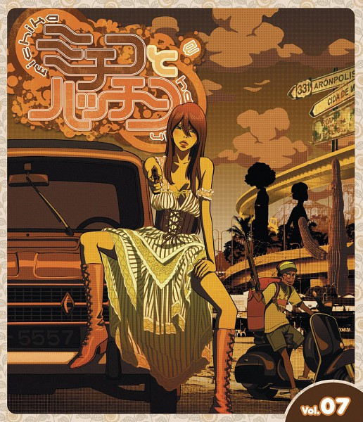 Michiko.To.Hatchin.600.506831