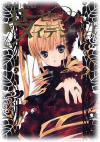 manga_resize2