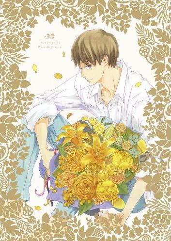 Natsuyuki Rendezvous DVD cover