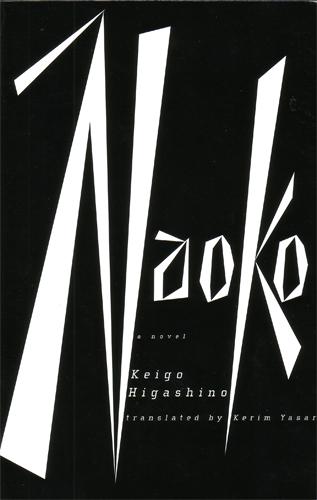 naoko-large