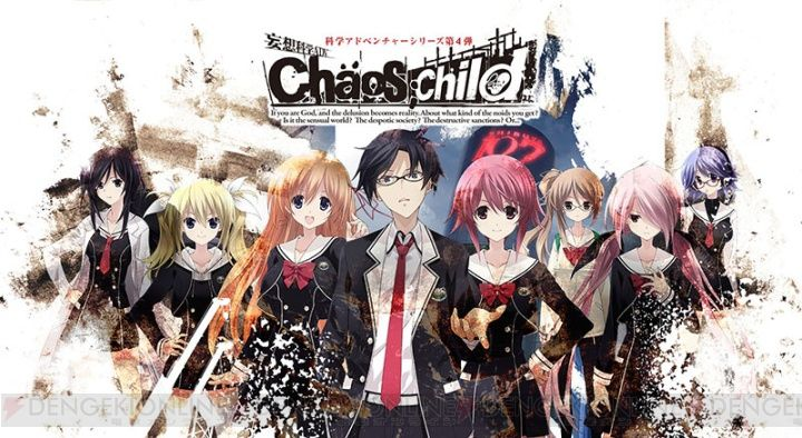 chaos-child-announce