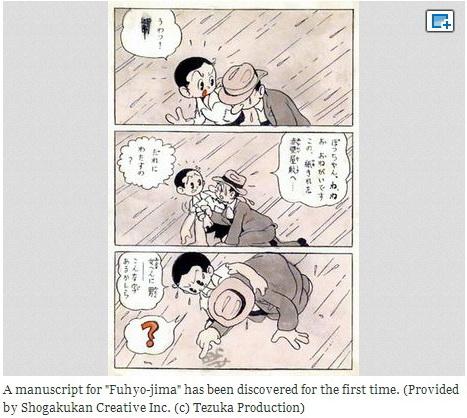 Vázlat a Fuhyo-jima című mangából, ami még soha nem került a nagyközönség elé.