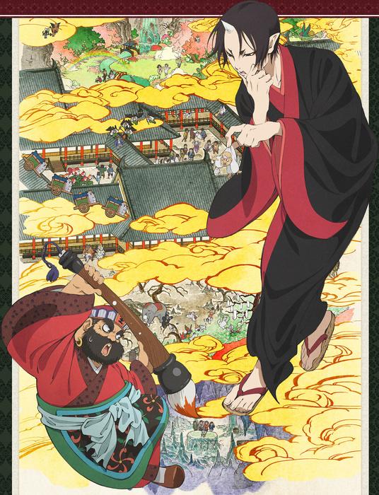 A manga a Kodansha kiadó Morning magazinjában fut 2011 óta. Eddig 10 kötete jelent meg.