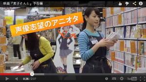Klikk a YouTube előzetesre: http://youtu.be/Mw8Lw6b7Clg - engem a Hanasaku Iroharára emlékeztet nagyon, Titeket?