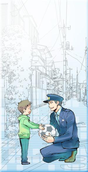 Hokari Shiro éppen egy gyerkőcnek segít.