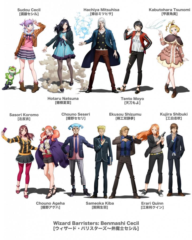 A Wizard Barristers: Benmashi Cecil c. anime karakterei